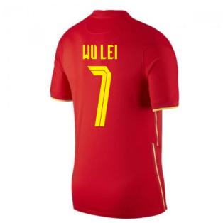 2020-2021 China Home Shirt (WU LEI 7)