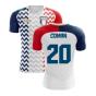 2020-2021 France Away Concept Shirt (Coman 20)