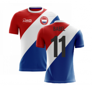 2020-2021 Holland Airo Concept Third Shirt (Babel 11) - Kids