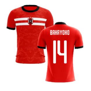 2020-2021 Milan Away Concept Football Shirt (Bakayoko 14) - Kids