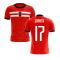 2020-2021 Milan Away Concept Football Shirt (Zapata 17) - Kids