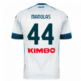 2020-2021 Napoli Away Shirt (MANOLAS 44)