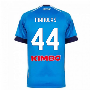 2020-2021 Napoli Home Shirt (MANOLAS 44)