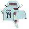 2020-2021 Portugal Away Nike Mini Kit (CARVALHO 14)