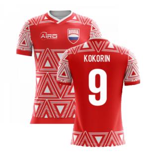 2020-2021 Russia Airo Concept Home Shirt (Kokorin 9) - Kids