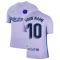 2021-2022 Barcelona Away Shirt (Your Name)