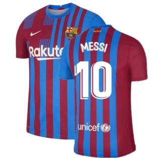 2021-2022 Barcelona Vapor Match Home Shirt (MESSI 10)