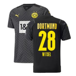 Buy Axel Witsel Football Shirts at UKSoccershop.com
