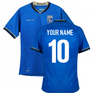 2021-2022 Kosovo Home Shirt (Your Name)
