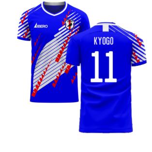 Japan 2020-2021 Home Concept Football Kit (Libero) (KYOGO 11)