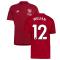 Arsenal 2021-2022 Training Tee (Active Maroon) (WILLIAN 12)