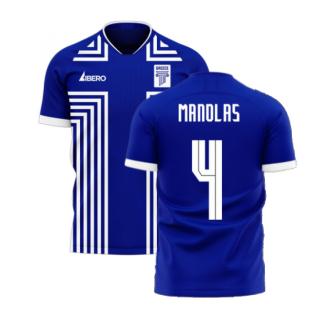 Greece 2020-2021 Away Concept Football Kit (Libero) (MANOLAS 4)