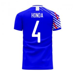 Japan 2020-2021 Home Concept Football Kit (Libero)