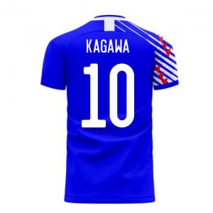Japan 2020-2021 Home Concept Football Kit (Libero) (KAGAWA 10)