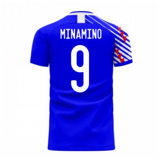 Japan 2020-2021 Home Concept Football Kit (Libero) (MINAMINO 9)