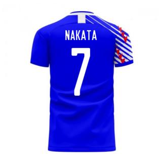 Japan 2020-2021 Home Concept Football Kit (Libero) (NAKATA 7)