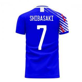 Japan 2020-2021 Home Concept Football Kit (Libero) (SHIBASAKI 7)
