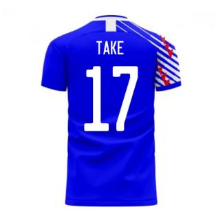 Japan 2020-2021 Home Concept Football Kit (Libero) (TAKE 17)