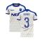 Merseyside 2020-2021 Away Concept Football Kit (BAINES 3)