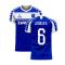 Merseyside 2020-2021 Home Concept Football Kit (Viper) (JAGIELKA 6)