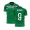 Nigeria 2020-2021 Home Concept Kit (Fans Culture) (MARTINS 9)
