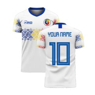 Romania 2020-2021 Away Concept Football Kit (Libero) (Your Name)