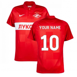 Spartak Moscow 2021-2022 Home Shirt (Red) (Your Name)
