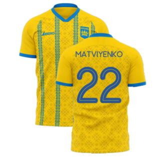Ukraine 2020-2021 Home Concept Football Kit (Libero) (MATVIYENKO 22)