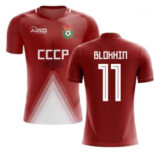 USSR Home Concept Football Shirt (Blokhin 11)
