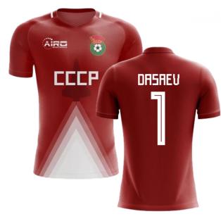 USSR Home Concept Football Shirt (Dasaev 1)