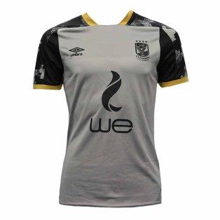 2021-2022 Al Ahly Away Shirt