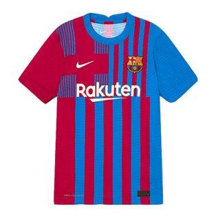 2021-2022 Barcelona Vapor Match Home Shirt (Kids)