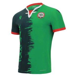 2021-2022 Madagascar Home Shirt