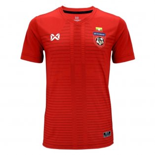 2021-2022 Myanmar Home Shirt