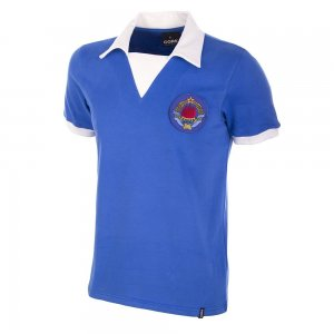 Yugoslavia 1980's Retro Football Shirt