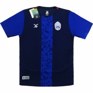 2018-2019 Cambodia Home Football Shirt