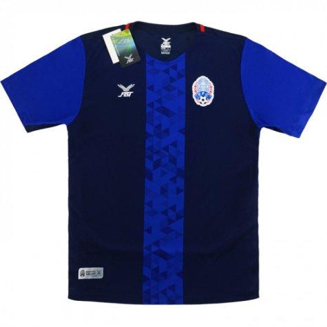 2018-2019 Cambodia Home Football Shirt
