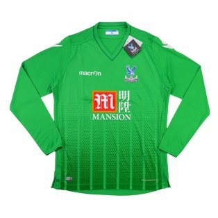 2015-16 Crystal Palace Macron Home Goalkeeper Shirt