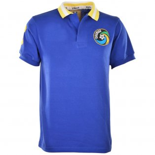 New York Cosmos 1981-84 Road Jersey