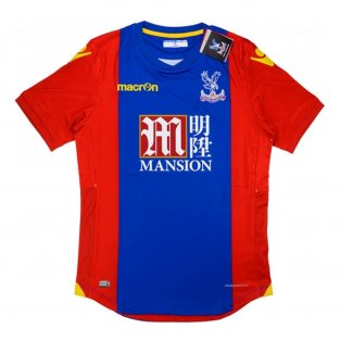 2016-17 Crystal Palace Macron Home Authentic Football Shirt