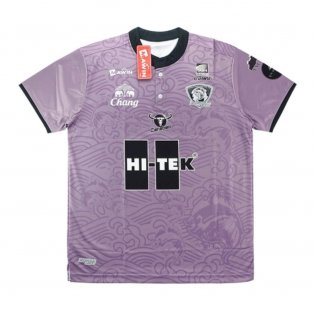 2017 Chachoengsao Hi-Tek FC Mawin Third Football Shirt