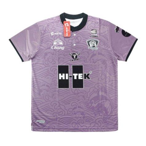 2017 Chachoengsao Hi-Tek FC Mawin Third Football Shirt