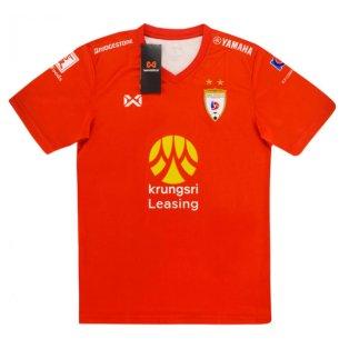 2018 Lao Toyota Home Shirt