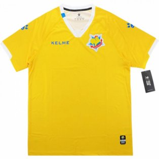 2018 Shanghai Shenxin Kelme Home Football Shirt