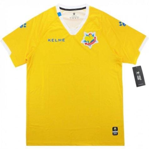 2018 Shanghai Shenxin Kelme Home Football Shirt