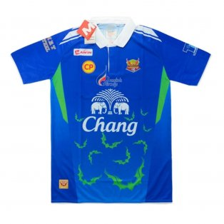 2015 Sukhothai FC Mawin Away Football Shirt