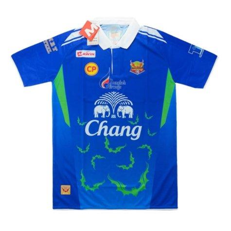 2015 Sukhothai FC Mawin Away Football Shirt