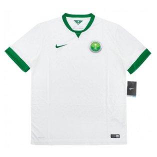 2014-15 Saudi Arabia Home Shirt