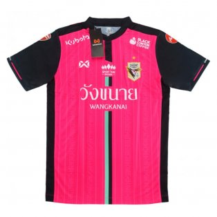 2018 Chainat Hornbill Home Shirt