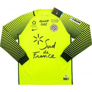 2016-17 Montpellier Nike Home Long Sleeve Goalkeeper Shirt (Kids)